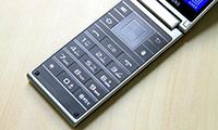 便捷的T9实体键盘