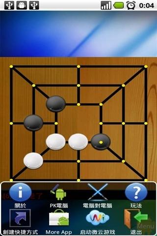 三棋图案  矢量图