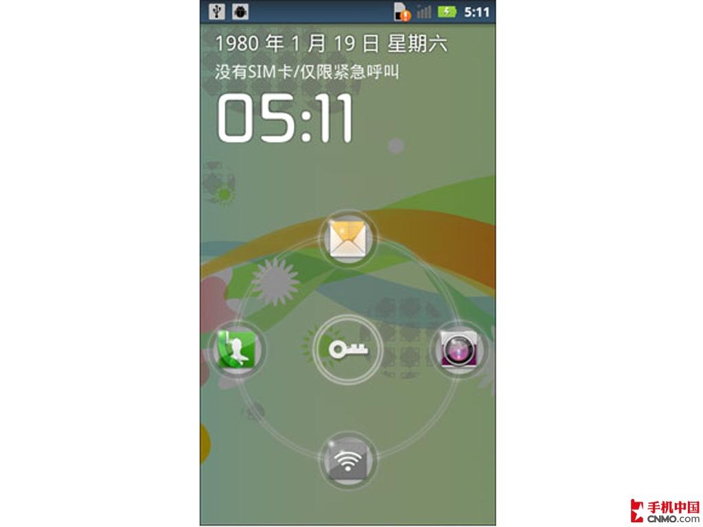 摩托罗拉XT615手机功能界面第2张