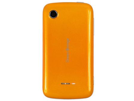 【青橙m1 青橙m1手机报价-图片-点评】手机中国