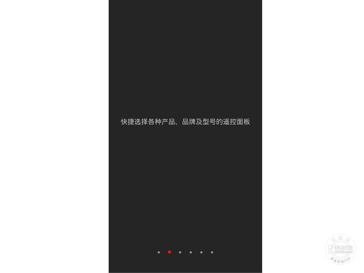 努比亚Z5SLTE手机功能界面第7张