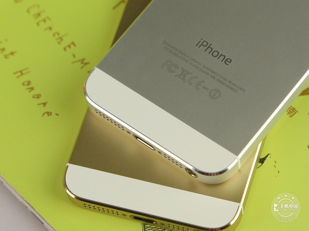 苹果iPhone5(64GB)产品对比第5张