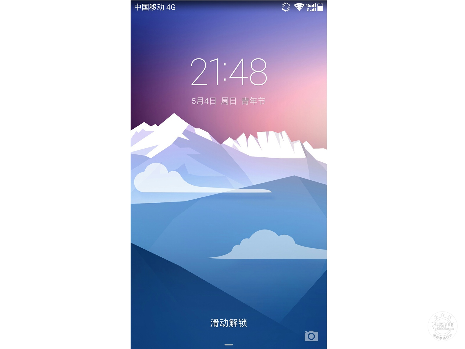 华为AscendP7(移动4G版)手机功能界面第5张