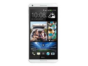 HTC Desire 816t(移动4G)  支持分期付款