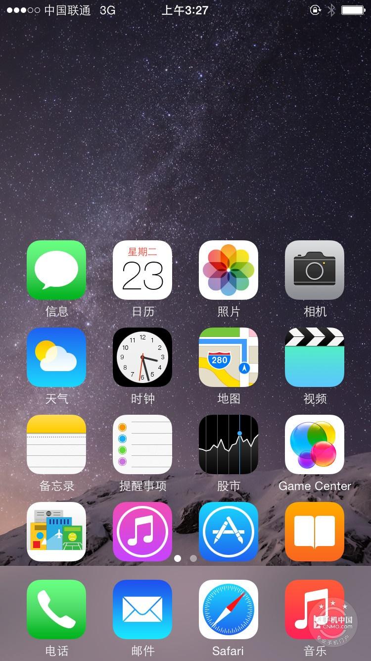 苹果iPhone6(16GB)手机功能界面第1张
