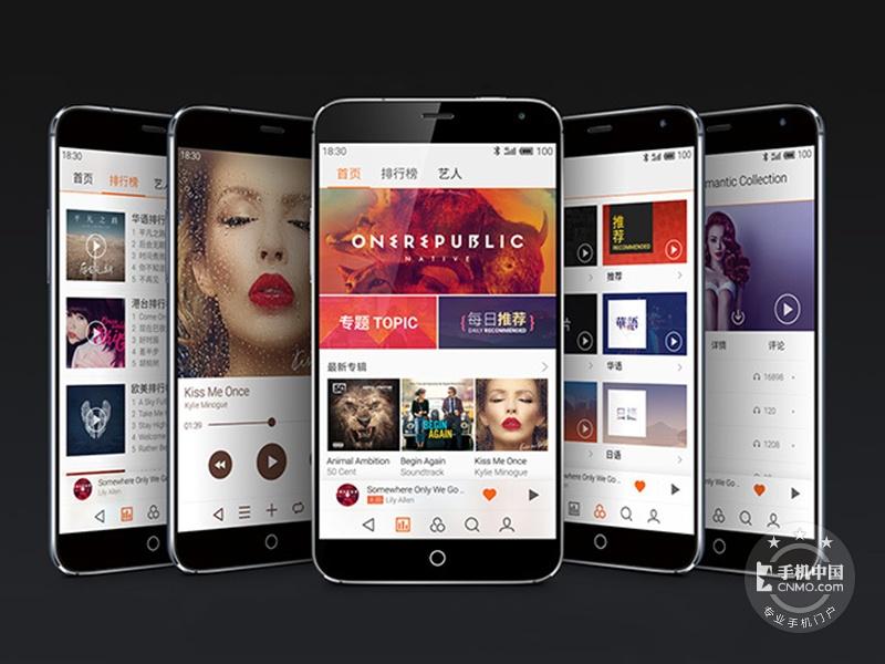 魅族MX4(联通4G/32GB)时尚美图第5张