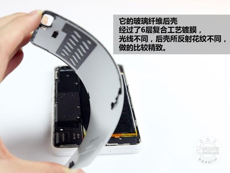 荣耀6Plus(移动4G)拆机图赏第7张