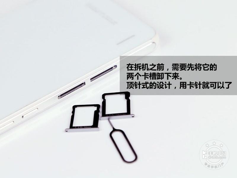 荣耀6Plus(移动4G)拆机图赏第1张