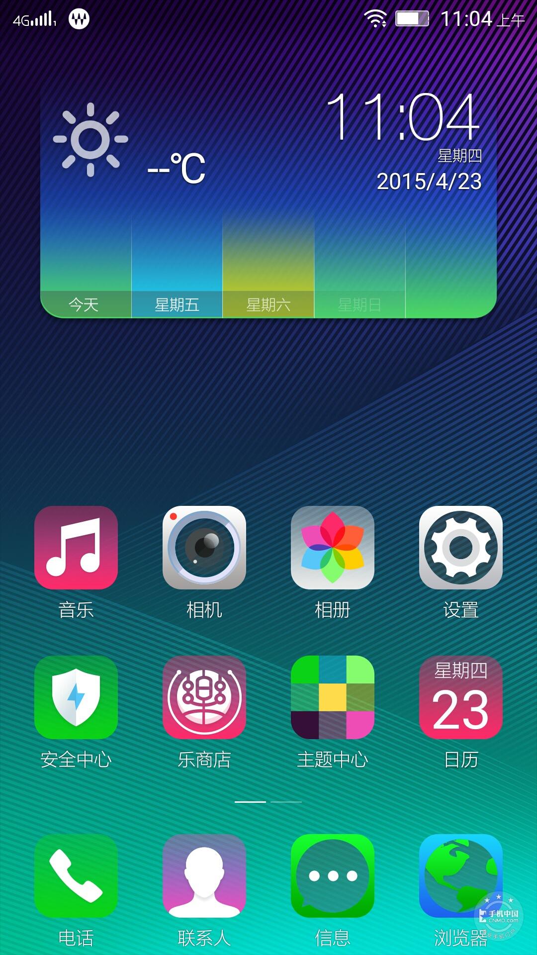 联想乐檬K3Note(标准版)手机功能界面第1张