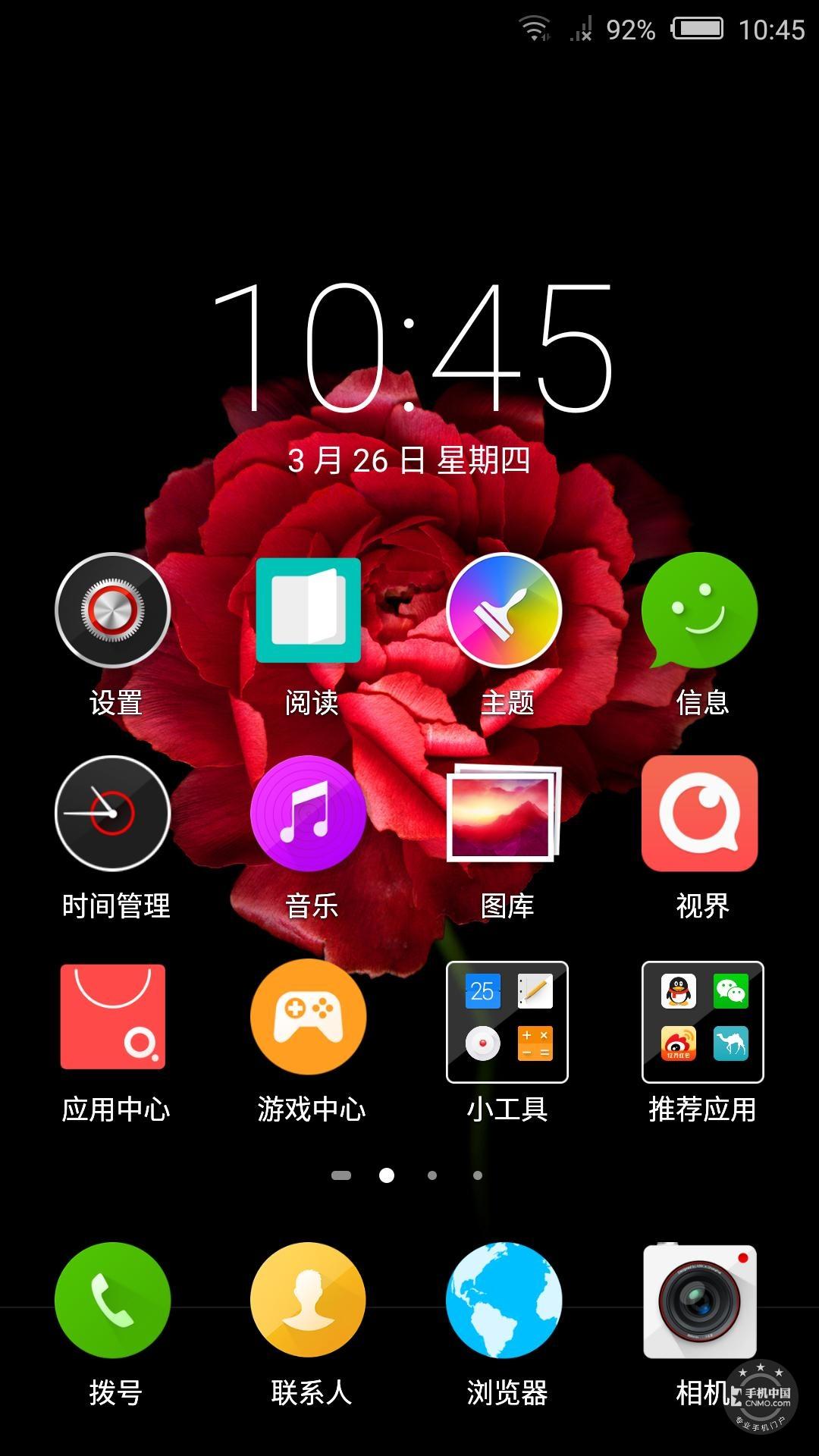 努比亚Z9Max(全网通)手机功能界面第3张