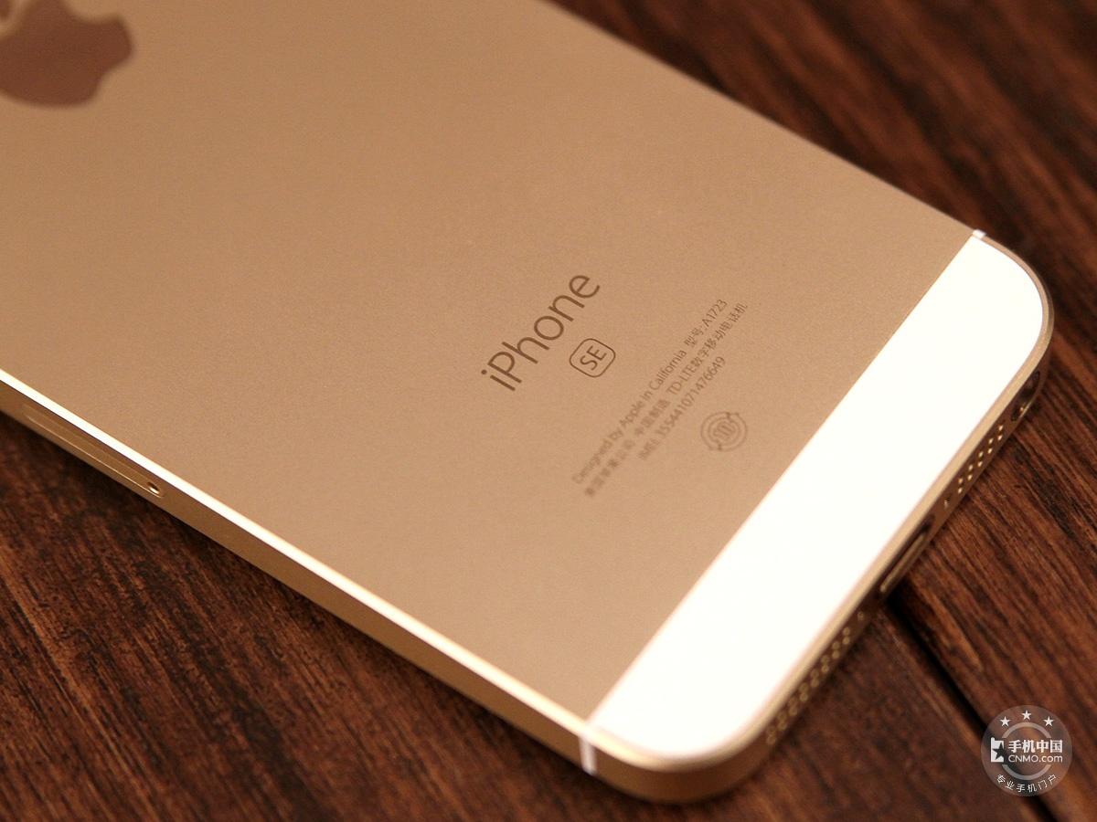 苹果iPhoneSE(全网通/16GB)机身细节第7张