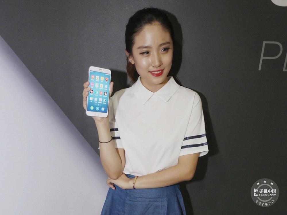 魅族PRO5(公开版/64GB)时尚美图第3张