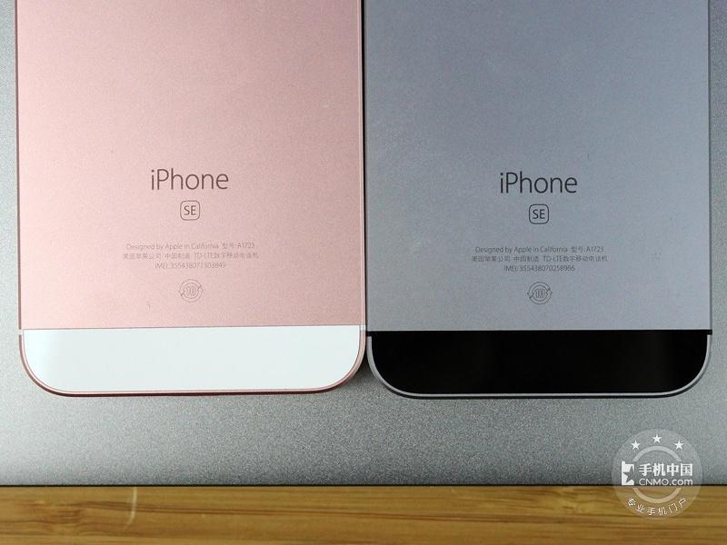 苹果iPhoneSE(全网通/16GB)产品对比第8张