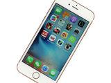 苹果iPhone 6s(16GB)全景图第10张图