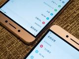 乐视超级手机2 Pro(标准版)产品对比第7张图