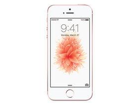 苹果iPhone SE(全网通/16GB)  (国行)