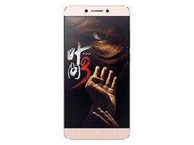 乐视超级手机Max 2(高配版/64GB)购机送150元大礼包