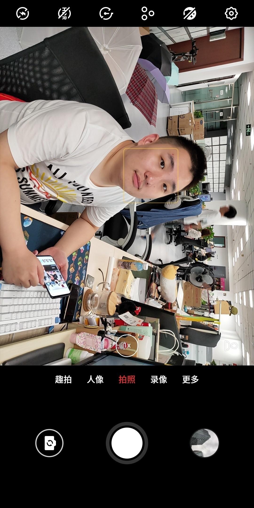 魅族16th(8+128GB)手机功能界面第6张
