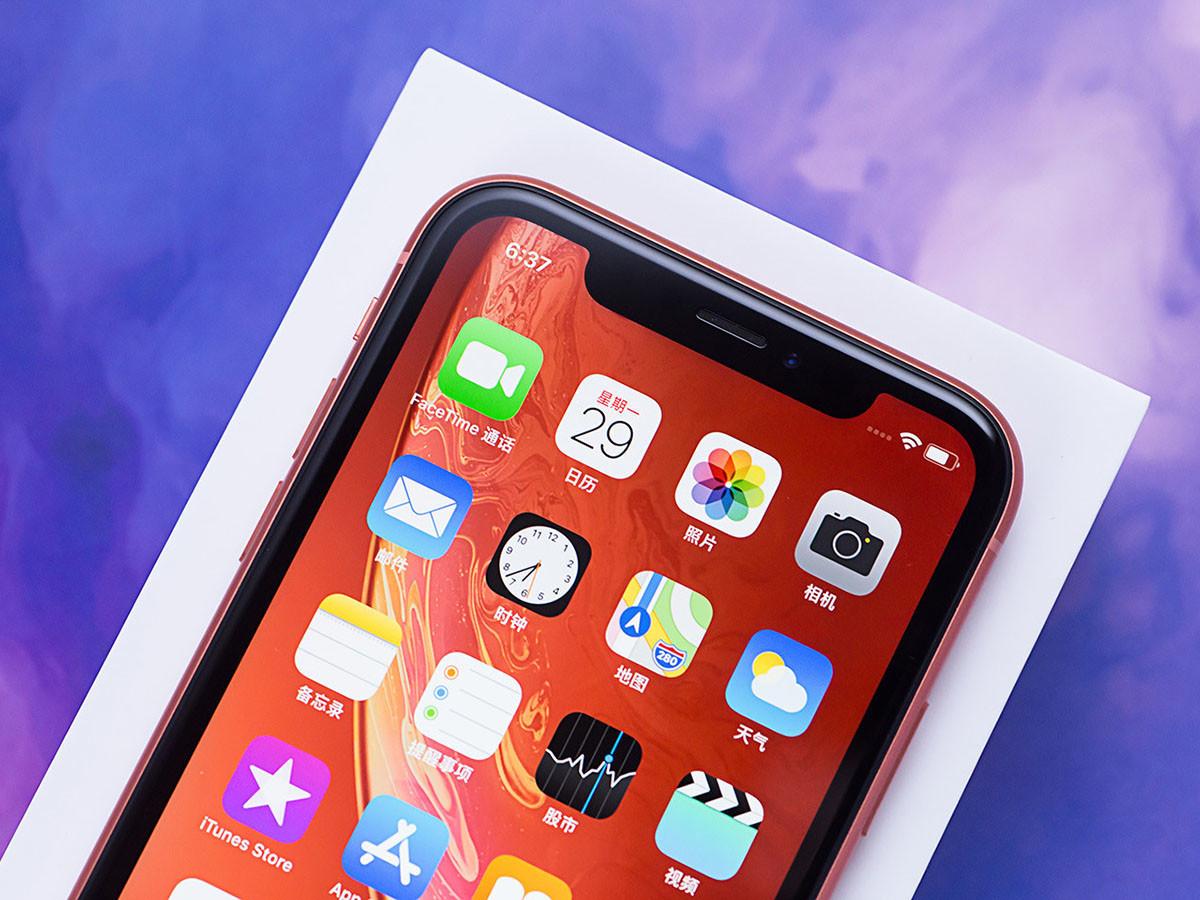 苹果iPhoneXR(256GB)机身细节第1张