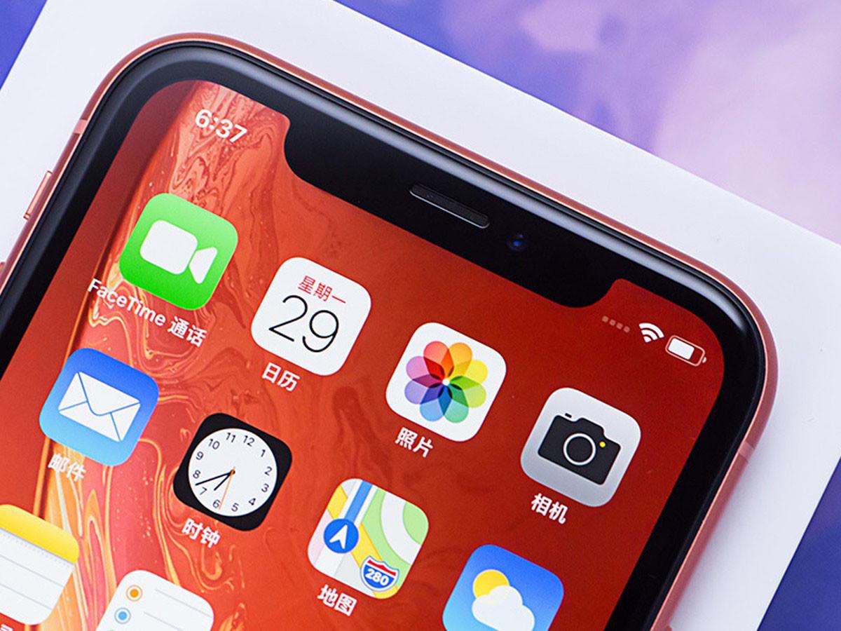 苹果iPhoneXR(128GB)机身细节第2张