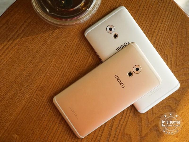 魅族PRO6Plus(64GB)产品对比第3张