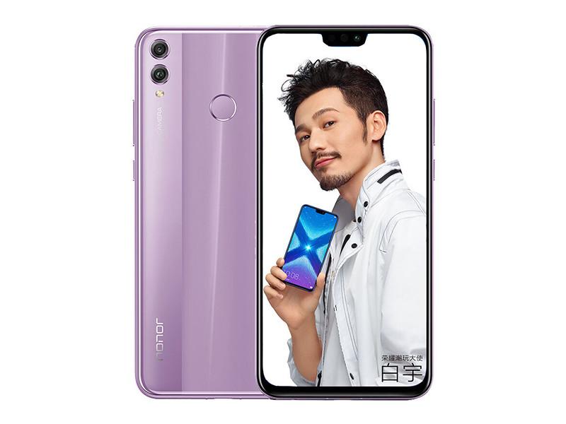 荣耀8X(6+128GB)产品本身外观第3张