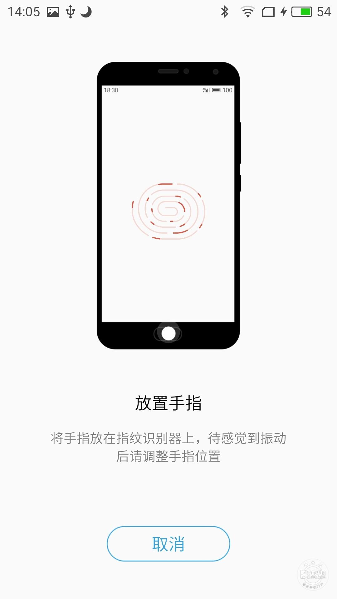 魅族PRO6s手机功能界面第7张
