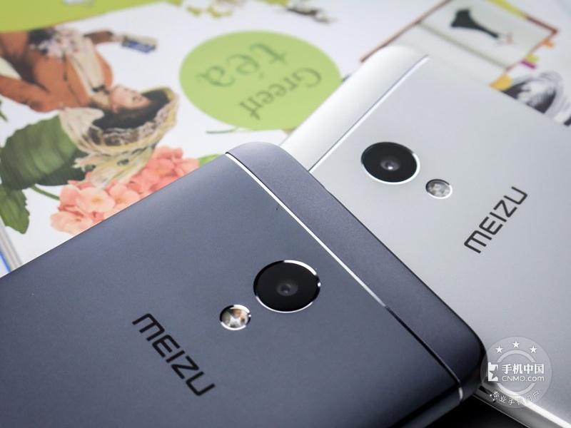魅蓝5s(16GB)产品对比第5张