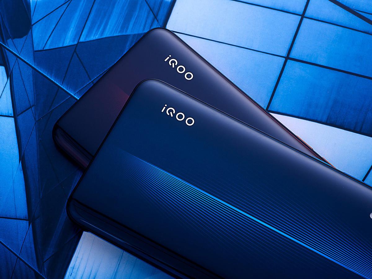 iQOO(8+128GB)机身细节第4张