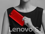Lenovo S5(4+64GB)时尚美图第5张图