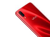 红色vivo X23第3张图