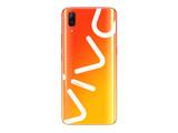 橙色vivo X23第20张图