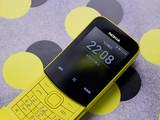 Nokia 8110机身细节第2张图