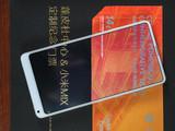 小米MIX 2S(128GB)整体外观第4张图