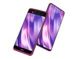 紫色vivo NEX双屏版(128GB)第9张图
