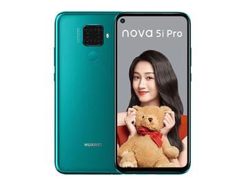 华为nova 5i Pro(8+256GB)