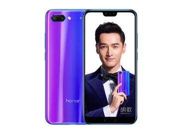 荣耀10(6+128GB)蓝色