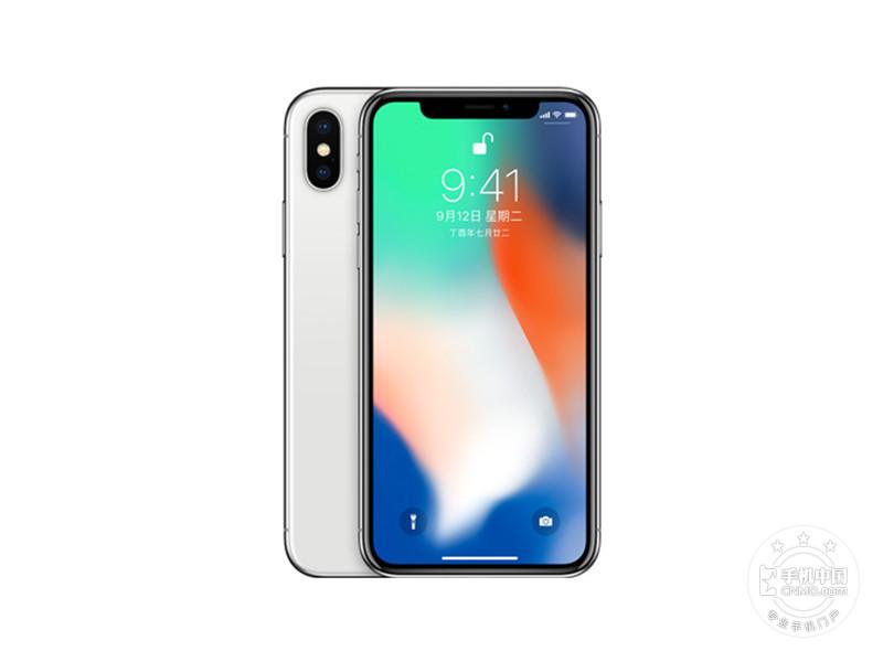 苹果iPhone X(64GB)