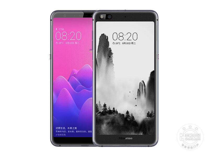 海信双屏手机A6(128GB)