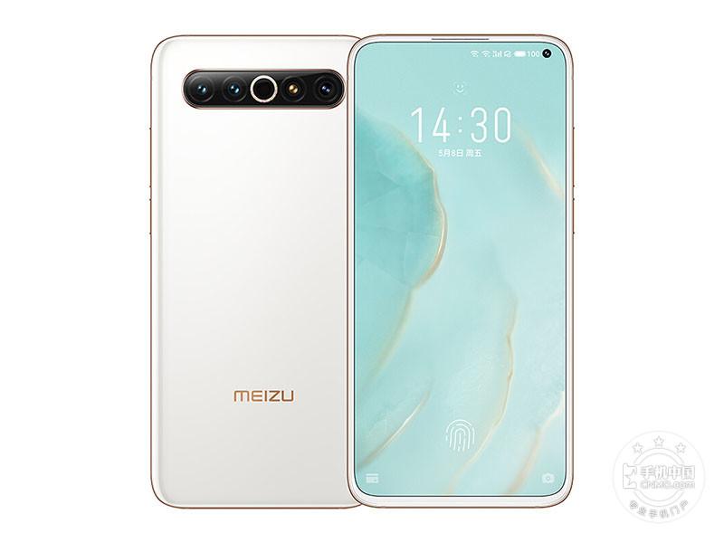 魅族17 Pro(8+128GB)