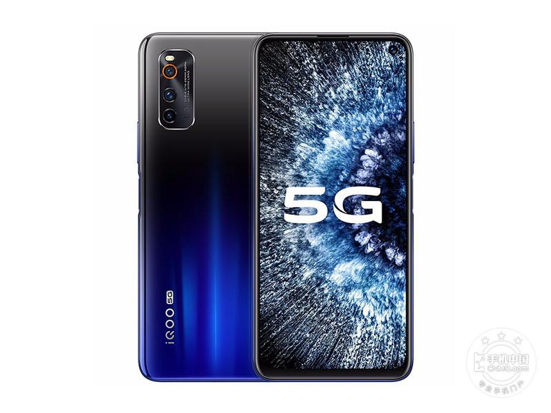 iQOO Neo3(6+128GB)