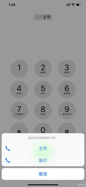 苹果iPhone XS Max(64GB)