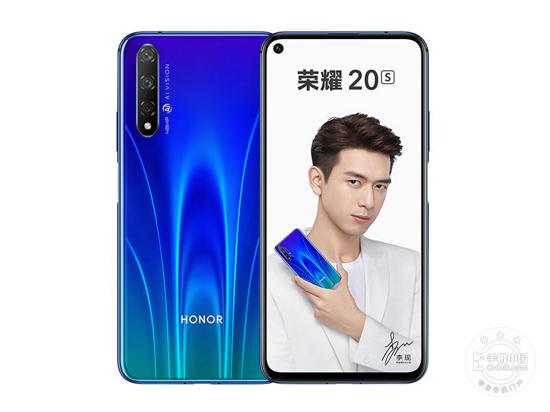 荣耀20S(8+128GB)
