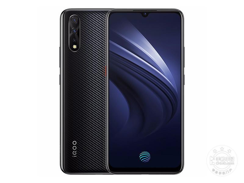iQOO Neo(6+64GB)