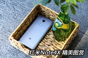 红米Note 4X
