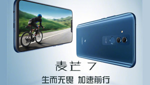 【华为麦芒7】9月12号,华为将在广州召开发布会,推出麦芒7。