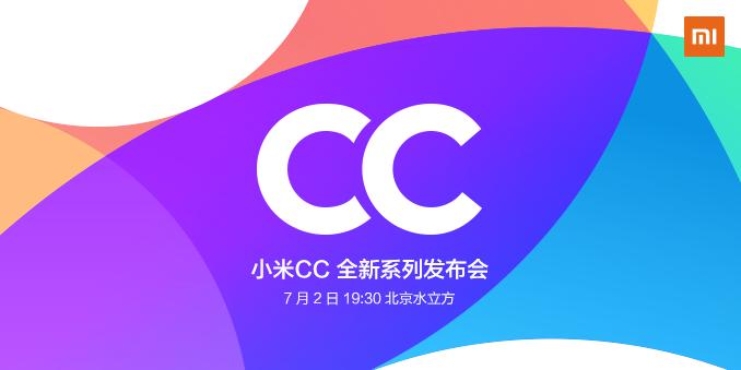 小米CC9系列新品發布會