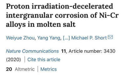 陳根:研究證實  輻射減少合金腐蝕,或將延長材料壽命